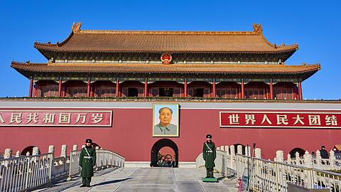Security guards at the Tiananmen or the Gate of Heavenly Peace Forbidden City Beijing China Eas
