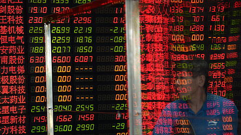 China's market lost much of it's opening gainsdespite government'