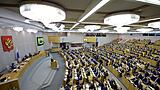 Opening session of the newly elected State Duma